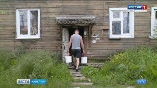Минстрой Карелии предлагает механизм снижения затрат жильцов на ЖКХ для аварийных домов