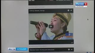 """Стартовало голосование за участников телевизионного конкурса """"Теегин Айс"""""""