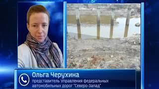 20 кг взрывчатки под мостом в Калининградской области