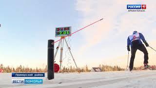 На стадионе имени Кузина состоялась лыжная гонка на Кубок Федерации профсоюзов Архангельской области