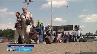 Первые паломники из Башкирии отправились к святым местам