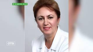 Лучшие врачи России