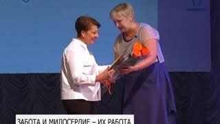 Соцработники Белгорода принимают поздравления с профессиональным праздником