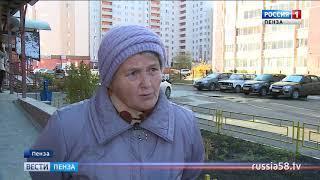 В Пензе устраняют последствия крупной коммунальной аварии в Терновке