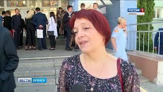 """""""Вести. Брянск"""" (эфир 28.05.2018 в 20:45)"""