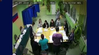 УИК 1330 подсчет голосов(Воронеж)