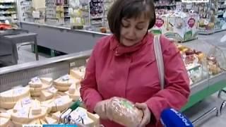 Красноярские ученые объединились с предпринимателями, чтобы получить хлеб, насыщенный йодом