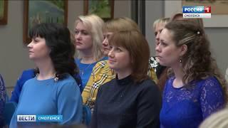 В Смоленске выбрали лучшего воспитателя года