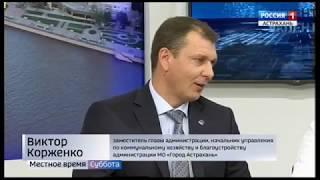 """""""Обратная связь с органами власти"""""""