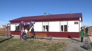 В селе Раздольном открыт новый ФАП
