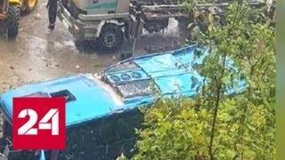 В Болгарии в результате ДТП погибли 16 человек - Россия 24