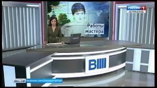 В Доме-музее Бориса Кустодиева открылась выставка, посвященная 140-летию со дня его рождения