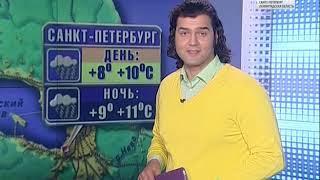 Вести Санкт-Петербург. Выпуск 17:00 от 8.10.2018