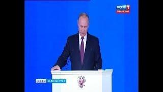 Путин посетит Калининград