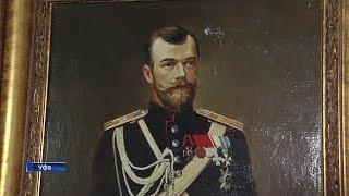 Какой след Николай II оставил в истории Уфы?