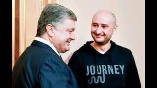 Депутат рады рассказал о позоре главы МИД Украины