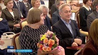 В Башкирии сегодня вручили государственные награды России и республики