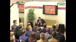 Разговор на важные темы. Депутат Госдумы Александр Хинштейн встретился с самарской молодежью