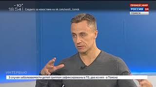 Интервью. Владимир Самокиш, депутат Думы города Томска
