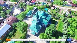 Өфөләге беренсе йәмиғ мәсете  Первая соборная мечеть Уфы