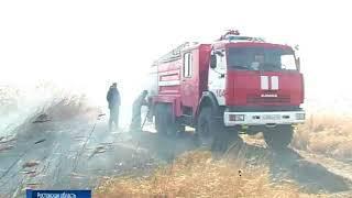 Донские спасатели предупреждают о чрезвычайной пожароопасности