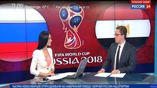 Россия обыграла Египет: какие перспективы у сборной в дальнейшем?