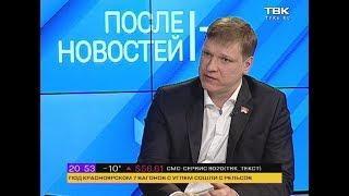 ИНТЕРВЬЮ: А. Новиков о благоустройстве городских скверов