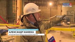 """""""Россия 24. Карелия"""". 02.04.2018"""