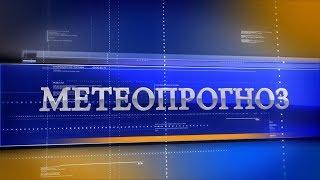 Метеопрогноз от Петра Завишо (7 декабря 2018 года)