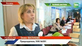 Наряд полиции оттеснил наблюдателей от урн для голосования в 126-й гимназии. Выборы Казань - ТНВ