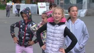 Благотворительный забег в поддержку детей с ихтиозом пройдет в Ижевске