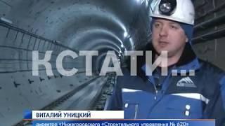 96-процентная готовность - наши журналисты оценили готовность новой станции метро