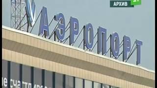 Челябинцы не смогли улететь в Екатеринбург на самолете