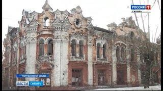 В Бийске архитектурный памятник XIX века не могут продать даже за один рубль