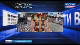 """""""Вести в сети #265: модный тренд летнего Ставрополя и портрет Высоцкого в такси"""