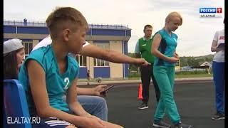 Состоялся региональный этап физкультурно-спортивного комплекса ГТО
