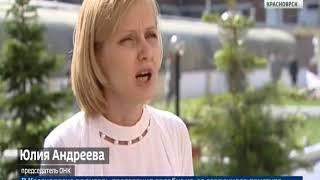 Территория закона: общественники проверили Краевую туберкулезную больницу № 1 ГУФСИН