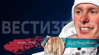 Денис Спицов вошёл в число лучших лыжников России