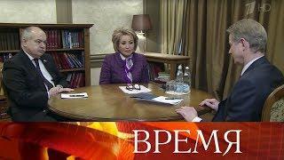 Депутат Европарламента Роландас Паксас встретился со спикерами Совета Федерации и Госдумы.