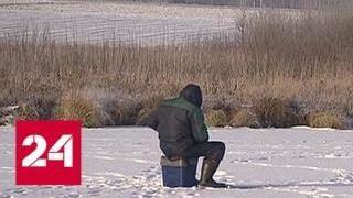 За рыбаками будет следить МЧС на снегоходах - Россия 24
