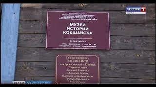 Кокшайск получит материальную поддержку на развитие туризма - Вести Марий Эл