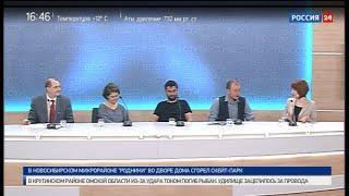Пресс-конференция: про фестиваль «Ново-Сибирский транзит»
