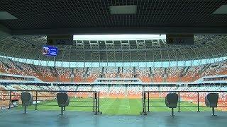 Наследство чемпионата  Как регион будет использовать то, что осталось от игр чемпионата мира по футб