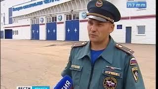 25 человек эвакуировали  В пятиэтажке иркутского микрорайона Юбилейный горела квартира