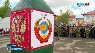 В Орде открыли памятник пограничникам всех поколений