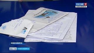Жюри подвело первые итоги радиоконкурса ГТРК «Сибирские сказки»