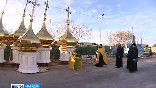 В Магадане освятили золотые купола храма Святого Духа