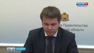 Сегодня в Архангельске представили проект стратегии  региона до 2035 года