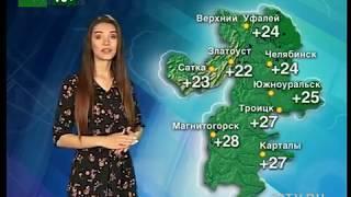 Прогноз погоды на 24,25,26 мая