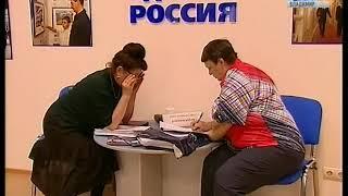 Прием Киселева